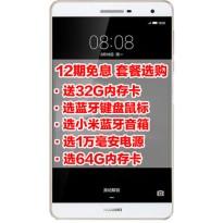 12期免息Huawei/华为 PLE-703L 4G 16GB M2青春版平板电脑手机