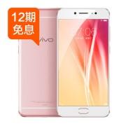 vivo X7全网通4G自拍美颜拍照智能手机指纹超薄大屏双卡vivox7